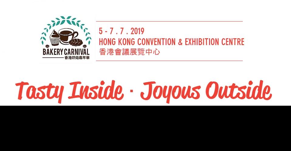 동경 식품기계/기술 박람회FOOMA JAPAN 2016International Food Machinery & Technology Exhibition