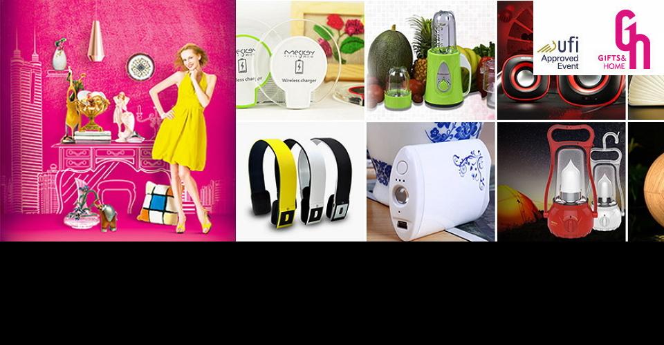 심천 생활용품 박람회GIFTS & HOME CHINA 2018Shenzhen International Gifts, Handicrafts, Watches and Houseware Fair