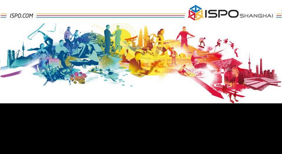 상해 하계스포츠용품 박람회ISPO BEIJING 2016Int'l Tradeshow for Sports, Fashion and Lifestyle Brands