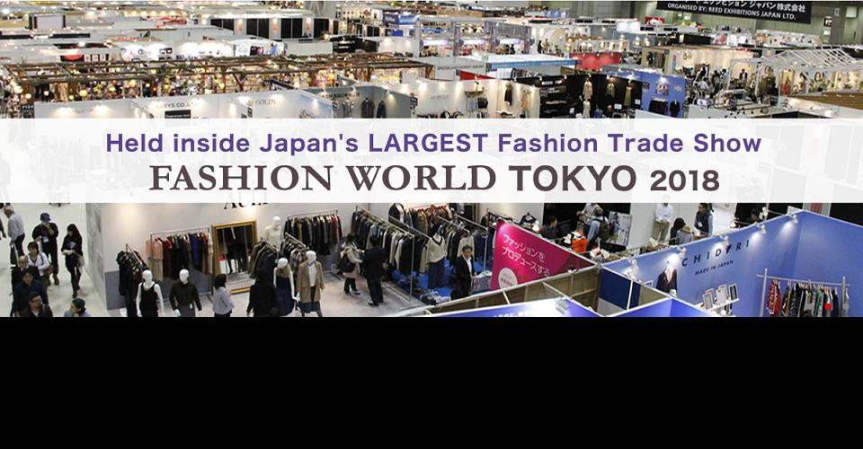 동경 패션 박람회FASHION WORLD TOKYO 2018FASHION WORLD TOKYO