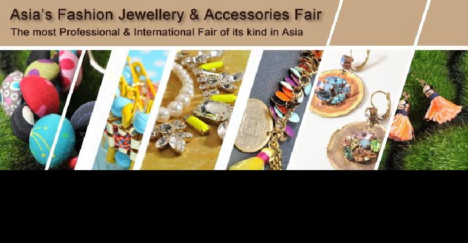 홍콩 패션쥬얼리/액세서리 전시회AFJ 2016Asia's Fashion Jewellery and Accessories Fair
