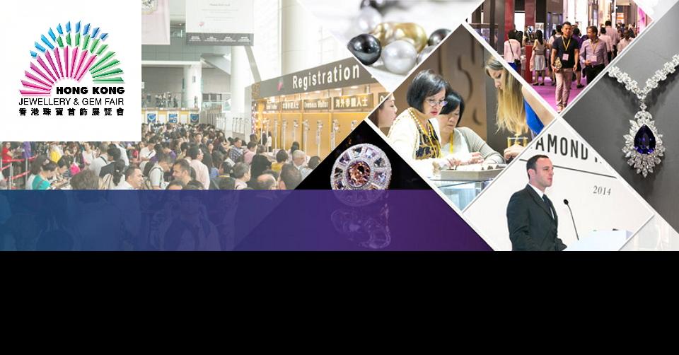 홍콩 보석 박람회September Hong Kong Jewellery & Gem Fair 2016September Hong Kong Jewellery & Gem Fair
