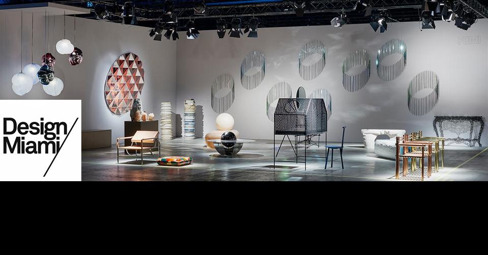 바젤 Design Miami Design Miami Basel 2016The Global Forum for Design