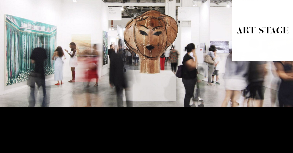 싱가폴 아트 페어 
