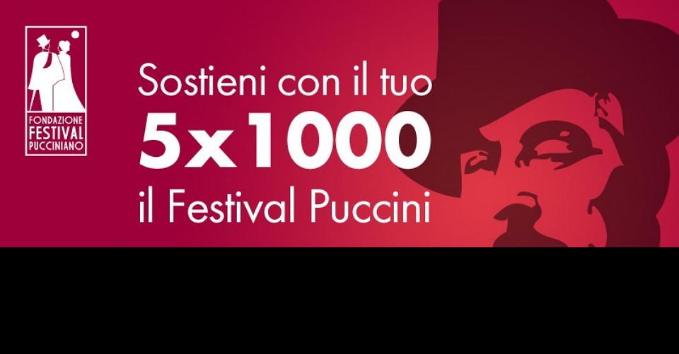 루카 푸치니 페스티벌Puccini Festival 2017Puccini Festival