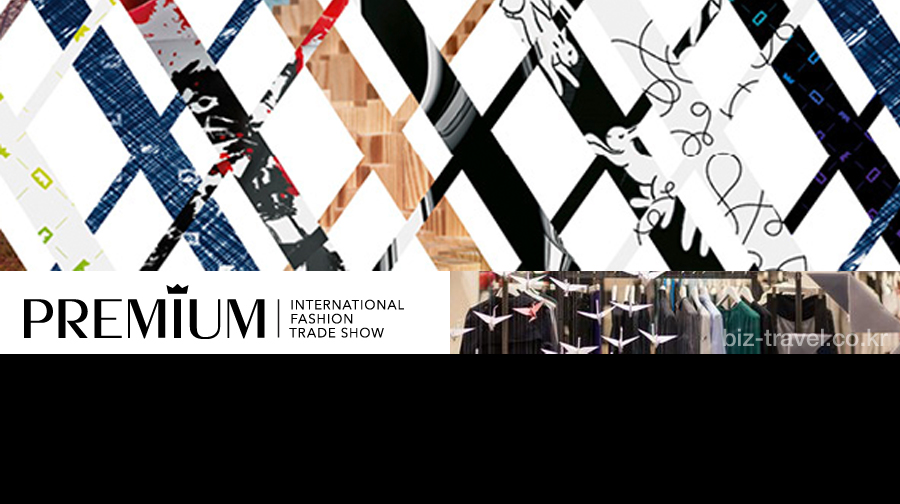 베를린 패션 박람회 리포트
