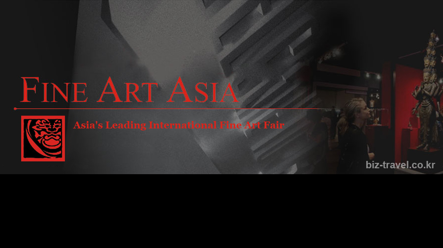 홍콩 아시아 미술 박람회