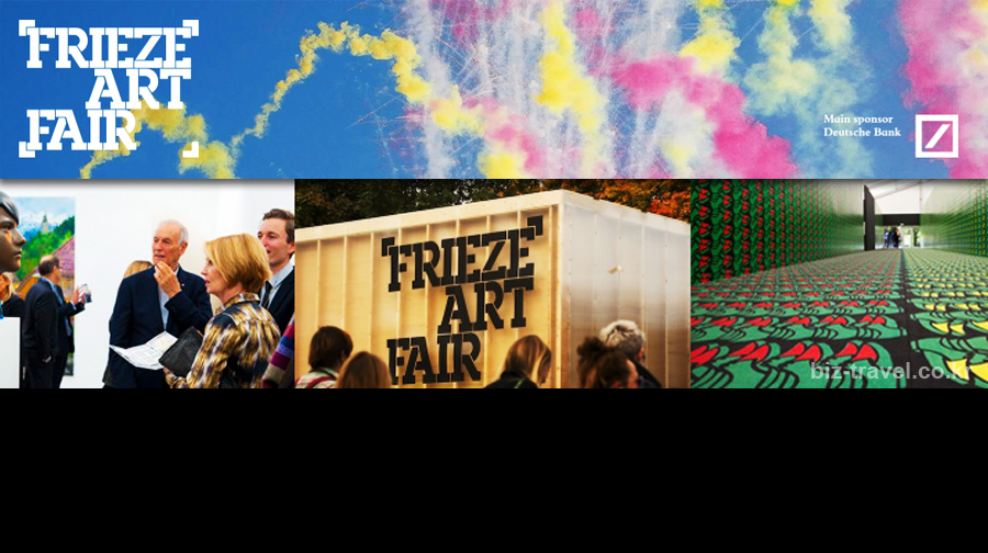 런던 프리즈 아트 페어
