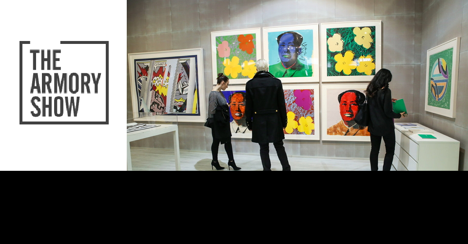 뉴욕 현대미술전