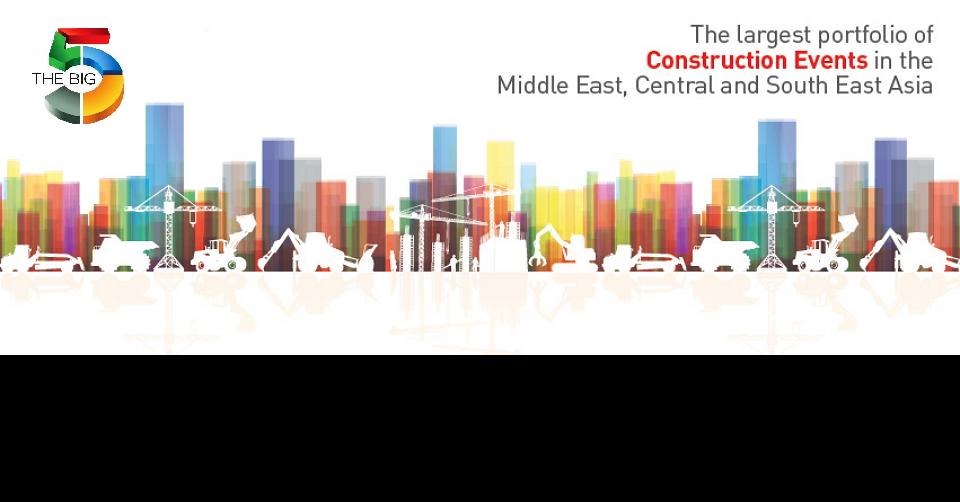 두바이  건축자재/건설장비 박람회THE BIG5 DUBAI 2017Trade Fair for the Construction Industry in the Middle East