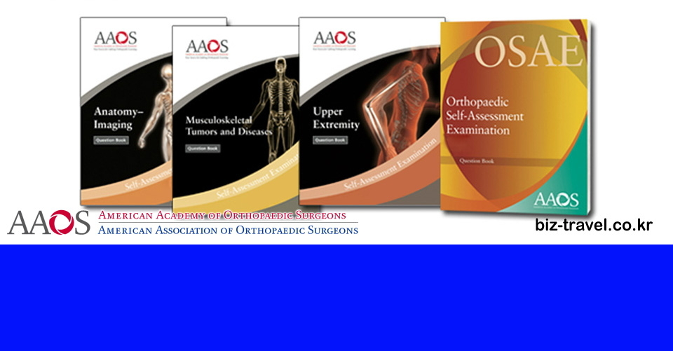 뉴올리언즈 미국 정형외과 학회/전시회AAOS 2018Annual Meeting & Exposition of the American Academy of Orthopaedic Surgeons