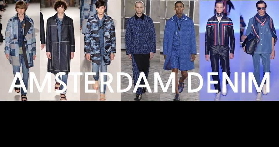 암스테르담 데님케주얼 시장조사