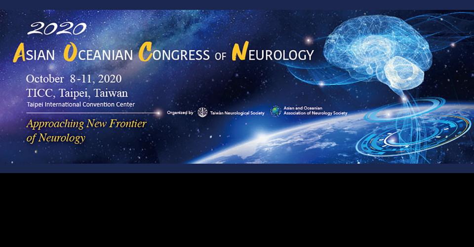 쿠알라룸푸르 아시아대양주 신경학 회의AOCN 2016Asian and Oceanian Congress of Neurology