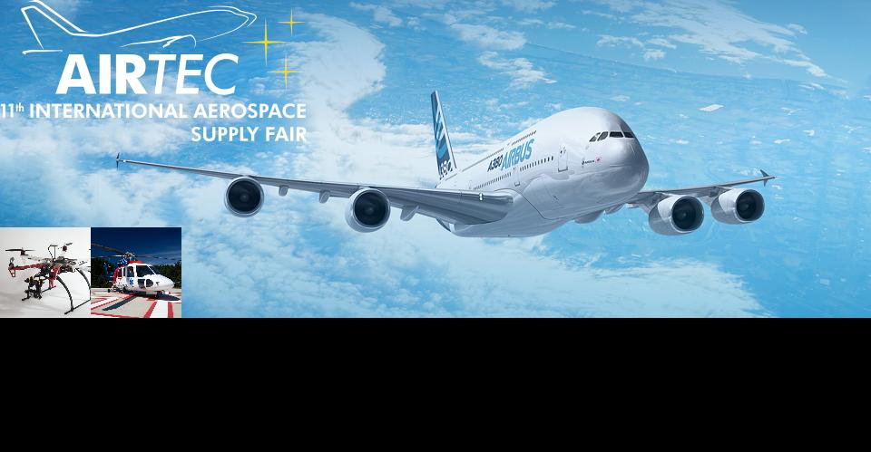 뮌헨 항공우주산업 박람회AIRTEC 2016International AeroSpace Supply Fair