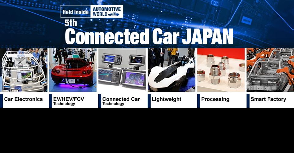동경 커넥티드카 박람회Connected Car JAPAN 2017International Tradeshow for Connected Car