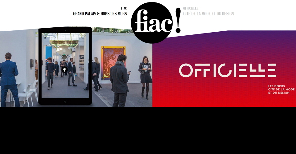 파리 현대미술 박람회