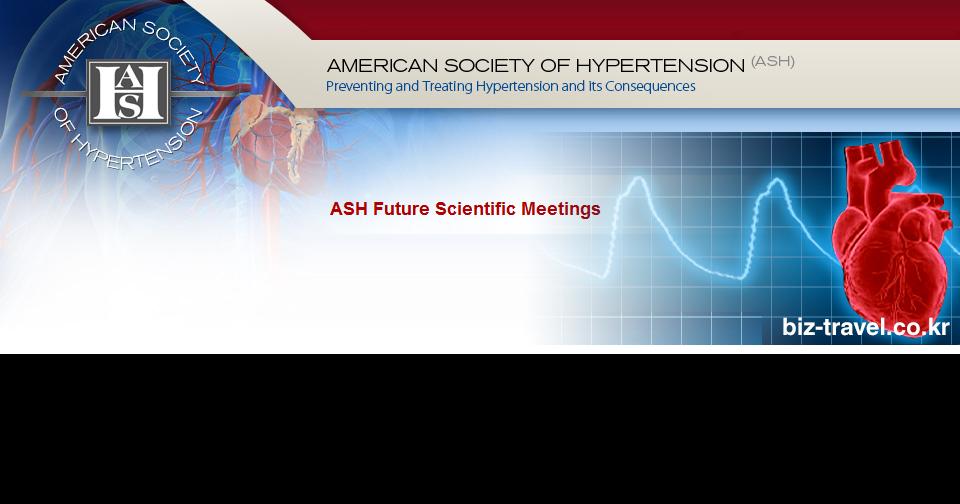 샌프란시스코 미국 고혈압 학회ASH 2017Annual Scientific Meeting and Exposition of the American Society of Hypertension