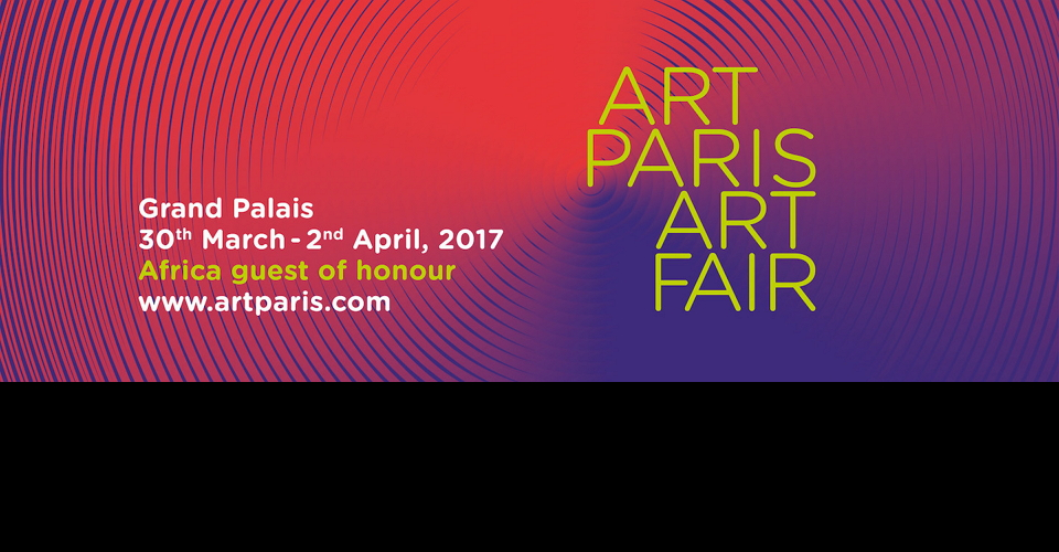파리 아트 페어