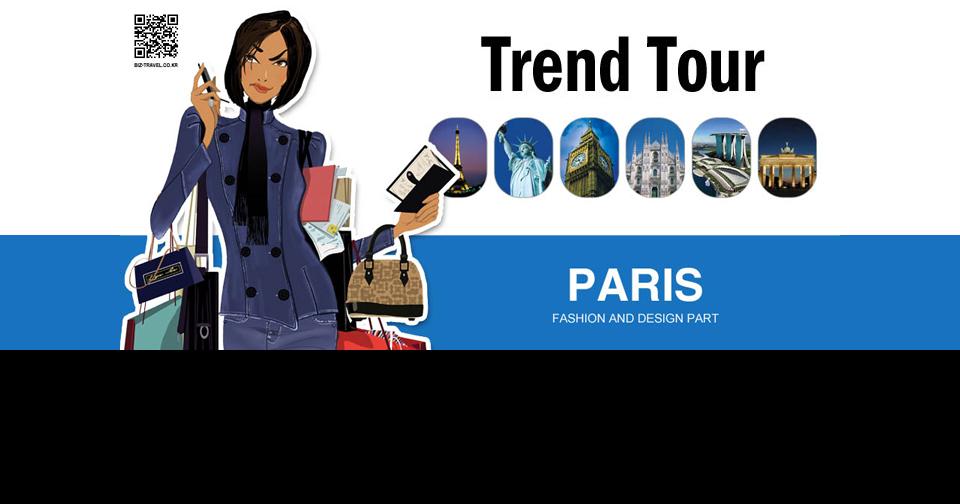 파리 패션 시장조사 안내COOL CITY GUIDE  PARIS 2018TOP DESTINATIONS AROUND THE WORLD FOR DESIGN TREND TOUR INSPIRATION