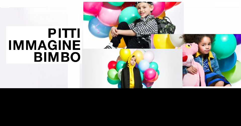 피렌체 아동복 전시회
