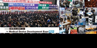 오사카 의료기기개발제조 전시회