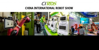 상해 로봇 전시회