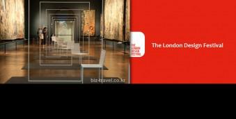 런던 디자인페스티벌London Design Festival 2017London Design Festival