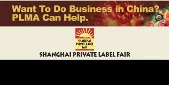 상해 유통업체자체상표제품 박람회PLMA Shanghai 2017Shanghai Private Label Fair