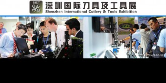 심천 공작기계/금속가공 박람회