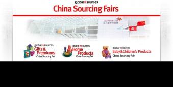 홍콩 가정용품/선물용품 소싱 박람회Gifts & Home 2017China Sourcing Fairs for Home Products and Gifts & Premiums in Hong Kong