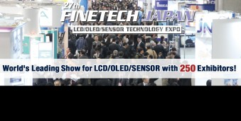 동경 액정/유기EL/센서기술 박람회