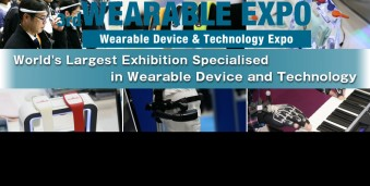 동경 웨어러블기술 박람회