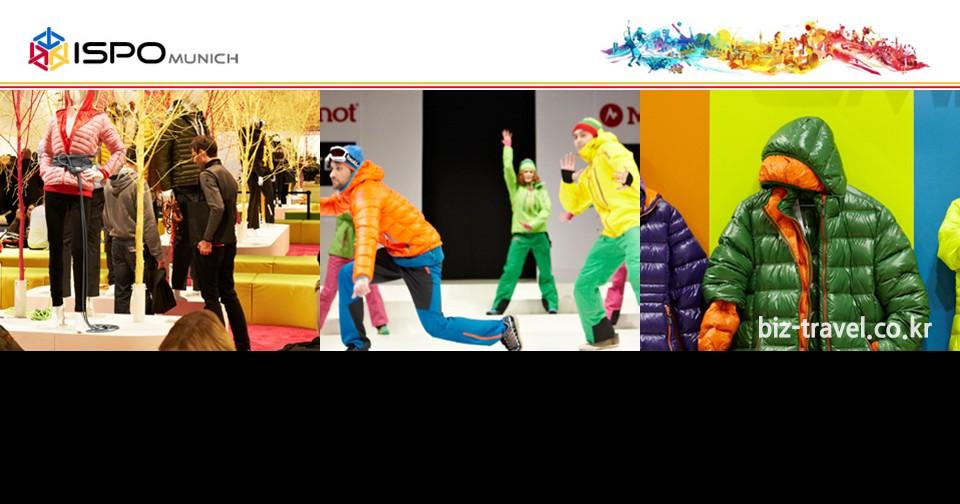 뮌헨 스포츠용품 및 패션 박람회 리포트ISPO 2012ISPO Trend Report